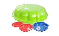 Детская песочница Ракушка пластиковая складывающаяся