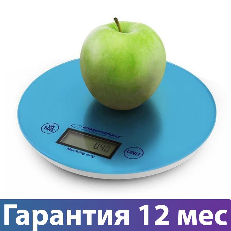 Весы кухонные Esperanza EKS003B, электронные весы для кухни, електронні кухонні ваги