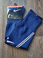 Футбольные гетры Nike топ-качество (темно-синие) replika