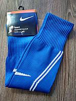 Футбольные гетры Nike топ-качество (синие) replika