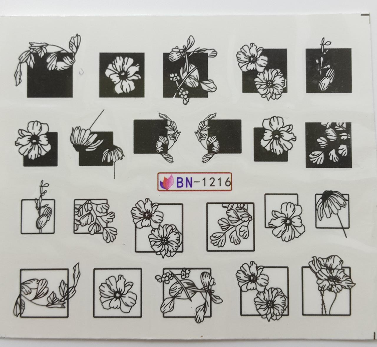 Наклейка для ногтей BN-1216