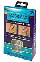 Волшебные заглушки для серёжек Magicbax, 2 пары, фото 1