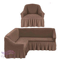 Комплект чехлов на диван и 1 кресла. Цвет капучино, фото 1