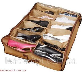 [ОПТ] Органайзер для зберігання взуття Shoes-Under (12 пар)
