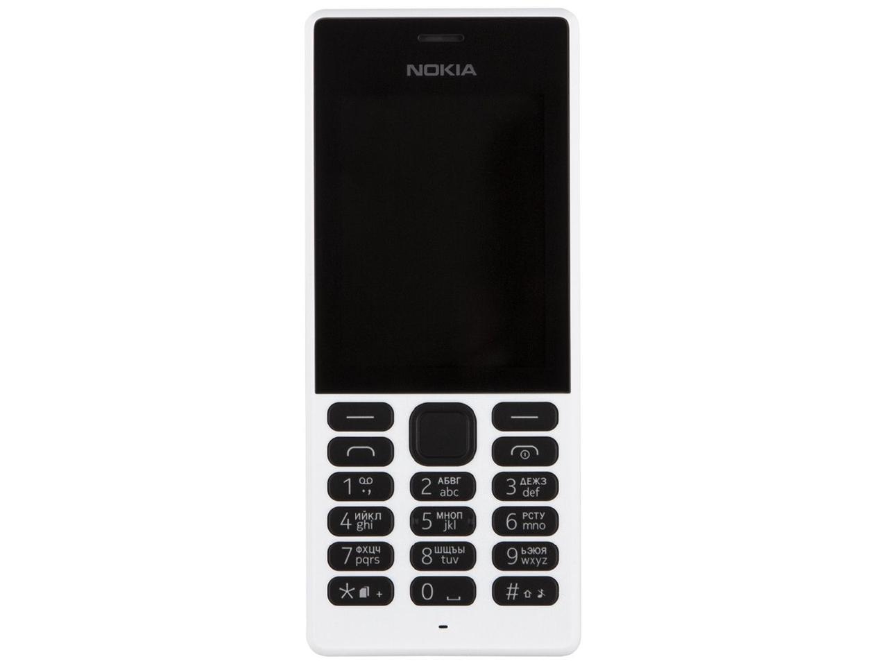 Мобильный кнопочный телефон на 2 сим карты Nokia 150 DS белый