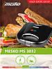 Сэндвичница Mesko MS 3032