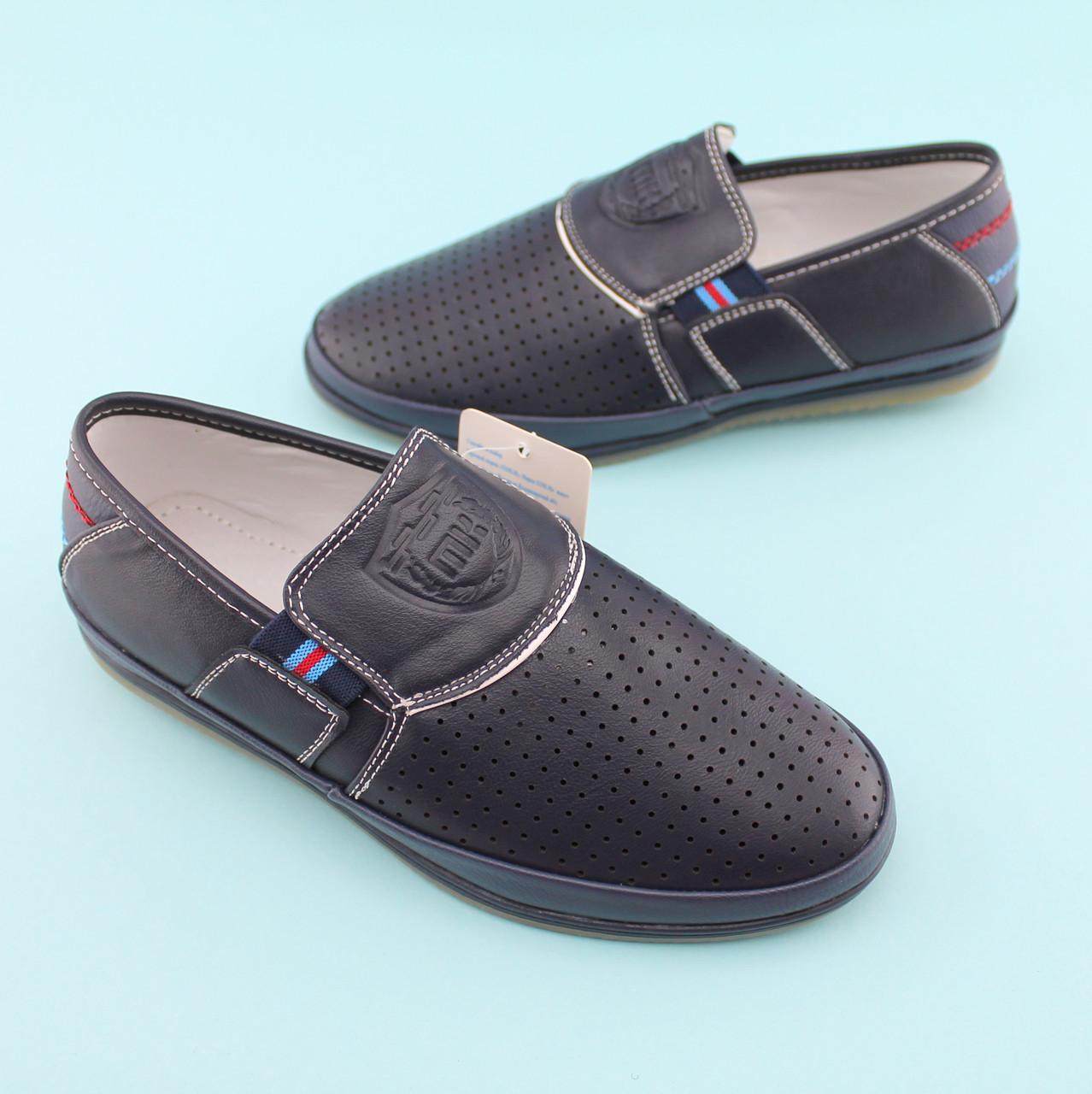 Мокасины туфли синие на мальчика тм Том.М размер 35,36,37,39