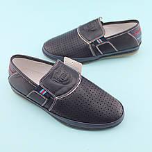 Мокасины туфли синие на мальчика тм Том.М размер 36,37,39
