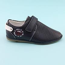 Туфли мокасины на мальчика тм Том.М размер 39,40, фото 2