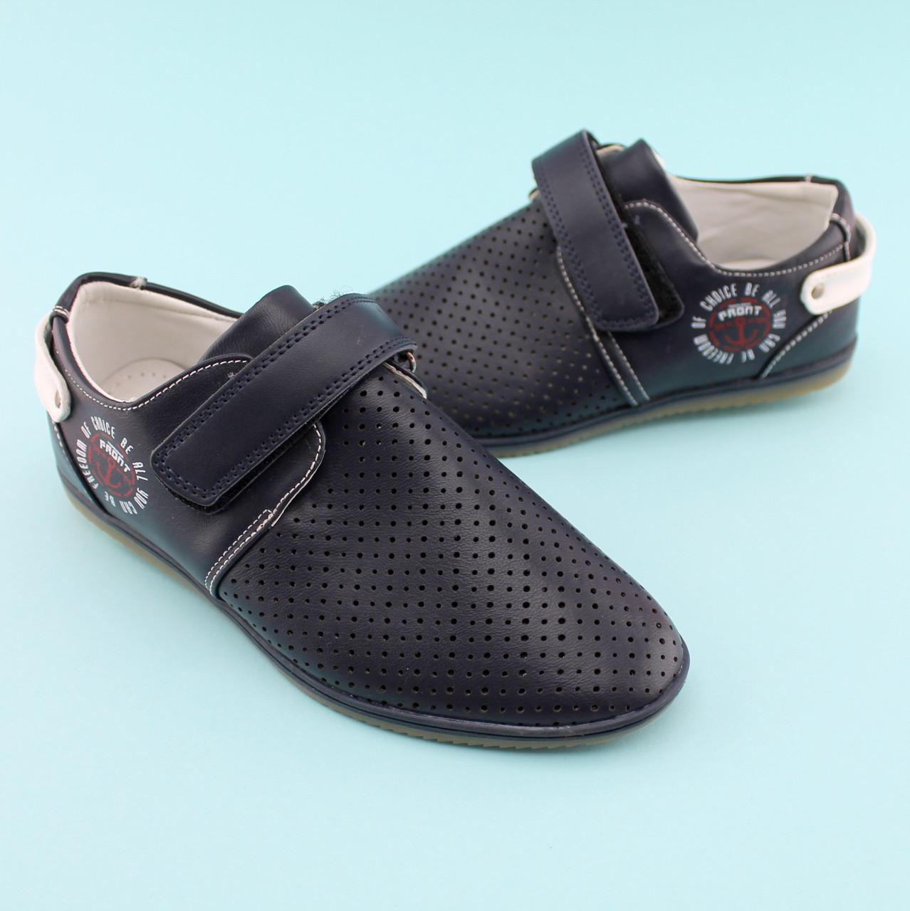 Туфли мокасины на мальчика тм Том.М размер 39,40