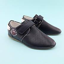 Туфли мокасины на мальчика тм Том.М размер 39,40, фото 3