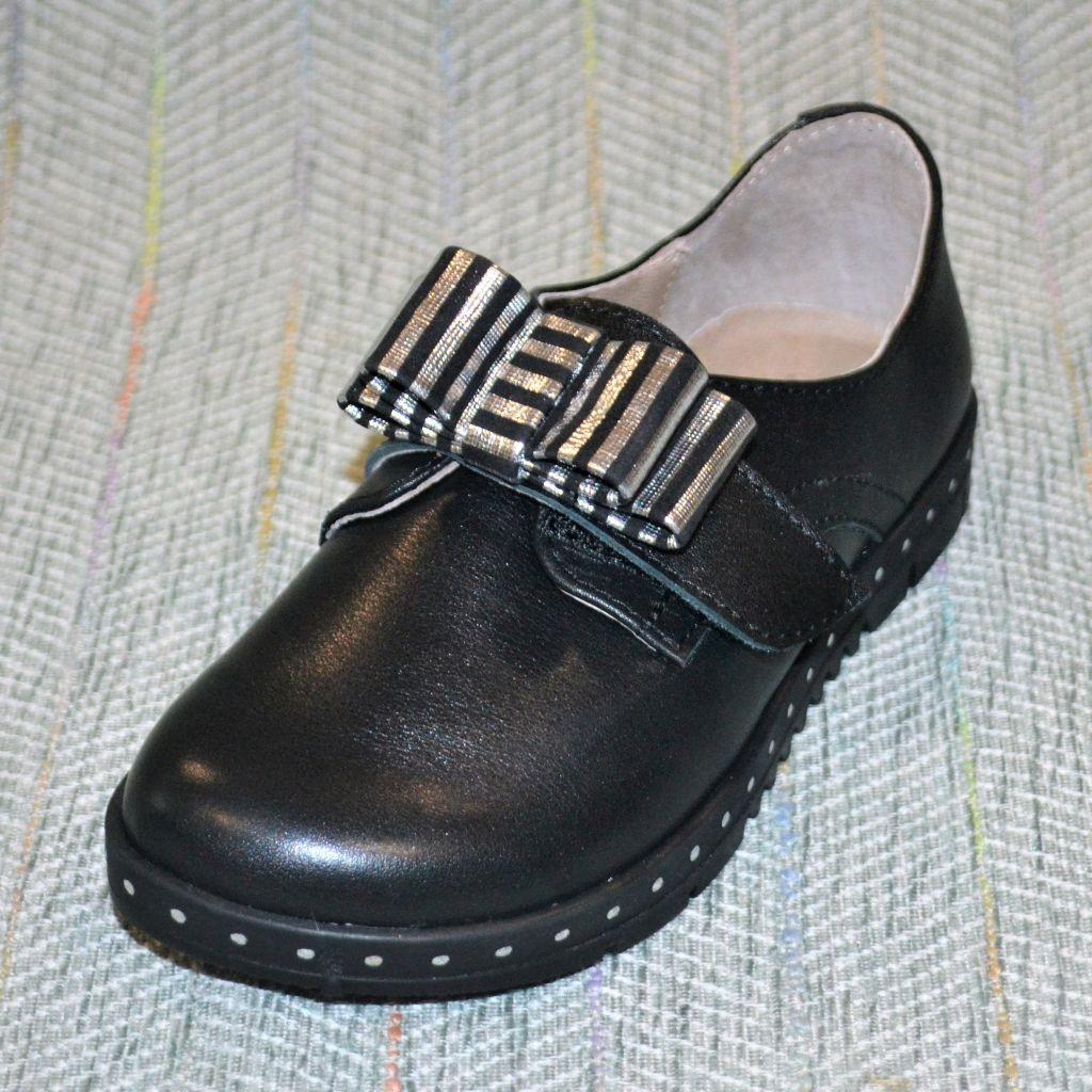 Закриті туфлі на дівчинку, Belali (код 0623) розміри: