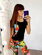 Женский костюм для фитнеса футболка и лосины , фото 2