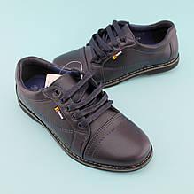 Туфли на мальчика Синие тм Том.М размер 35,36,37,38