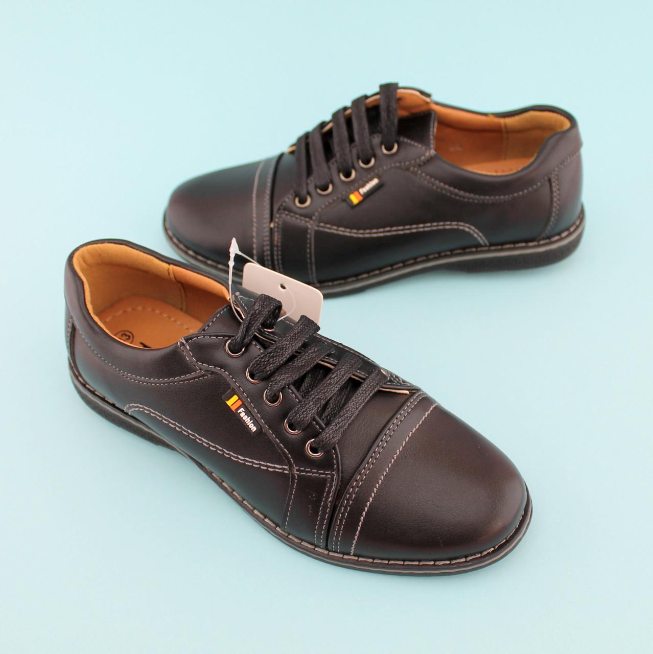 Туфли на мальчика Черные тм Том.М размер 33,34,35,36,37,38