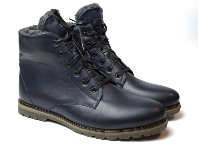Ботинки большие размеры зимние синие кожаные мужские Rosso Avangard Night Whisper Blu BS