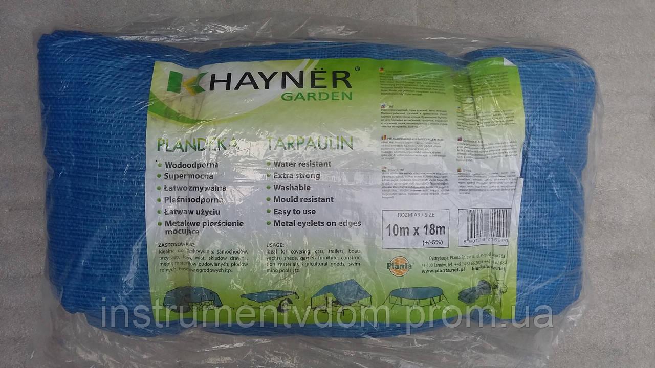 Тент KHAYNER Garden (10х18 м,60 г/м²)