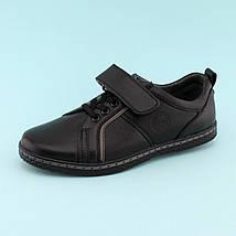 Туфли на мальчика спортивные тм Том.М размер 33,34,35,36,37,38, фото 2