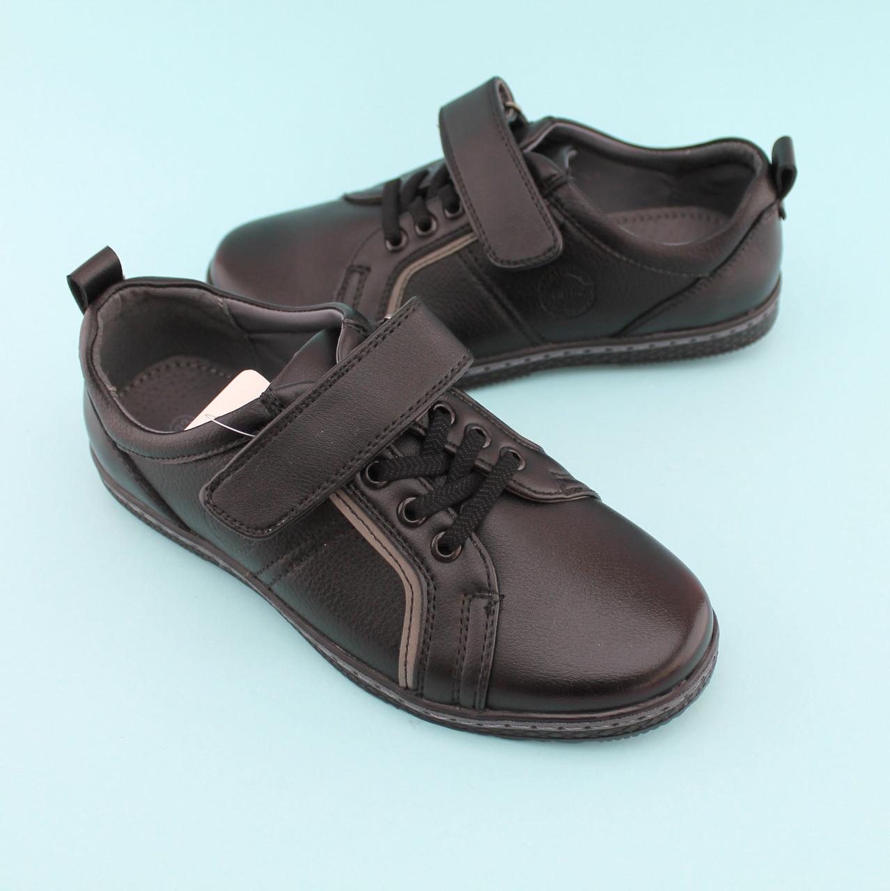 Туфли на мальчика спортивные тм Том.М размер 33,34,35,36,37,38