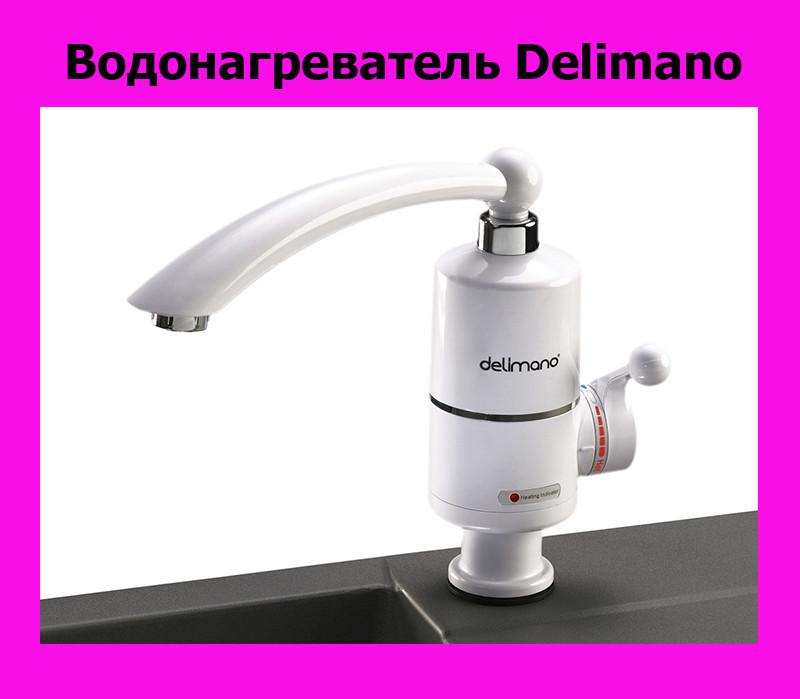 Водонагреватель Deimanо