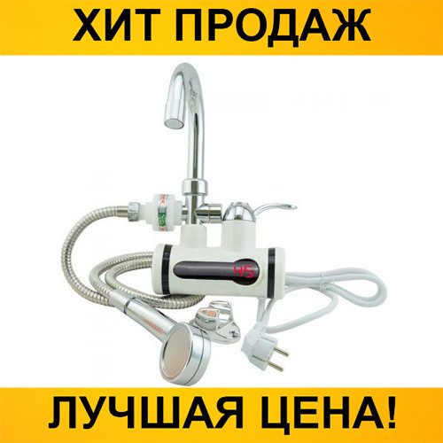 Проточный водонагреватель Deimanо с краном и душем