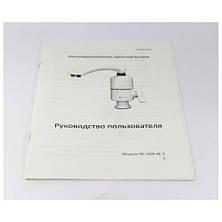 Проточный водонагреватель Deimanо электрический на кран смеситель 3.0кВт!Хит цена, фото 2