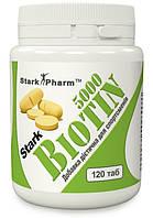 Витамины и минералы Stark Pharm Biotin 5000 (120 таб)