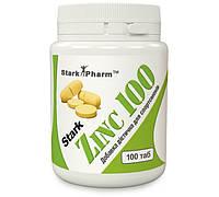 Цинк Stark Pharm Zinc 100 мг (100 таб)