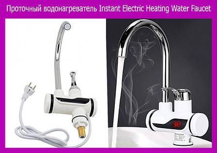 Проточный водонагреватель Instant Electric Heating Water Faucet, фото 2