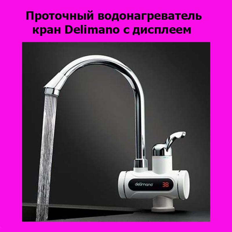 Проточный водонагреватель кран Deimanо с дисплеем