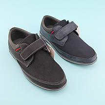 Туфли на мальчика Серые тм Том.М размер 33,34,35,36,37,38, фото 3