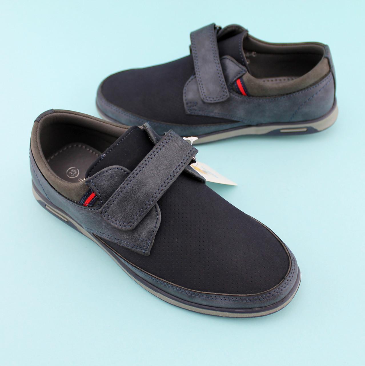 Туфли на мальчика Серые тм Том.М размер 33,34,35,36,37