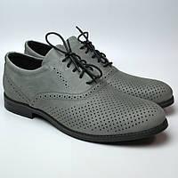 Мужская обувь больших размеров туфли летние кожаные серые Rosso Avangard Romano Bandura Crazy Perf BS, фото 1