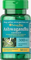 Антидепрессант Puritan's Pride Ashwagandha Standardized Extract 300 мг (50 капс)