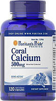Минералы Puritan's Pride Coral Calcium 500 мг (120 капс)