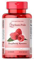 Жиросжигатель Puritan's Pride Raspberry Ketones 500 мг (60 капс)