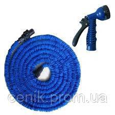 Компактный поливочный чудо шланг X-hose с водораспылителем 30 м, 8 режимов