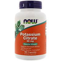 Витамины и минералы NOW Potassium Citrate 99 mg (180 капс)
