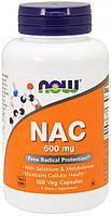 Активное долголетие NOW NAC 600 mg (100 капс)