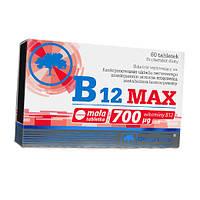 Витамины и минералы OLIMP B12 MAX (60 таб)
