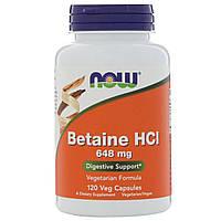 Препарат для улучшения работы пищеварительной системы Now Foods Betaine HCI 648 мг (120 желевых капсул)