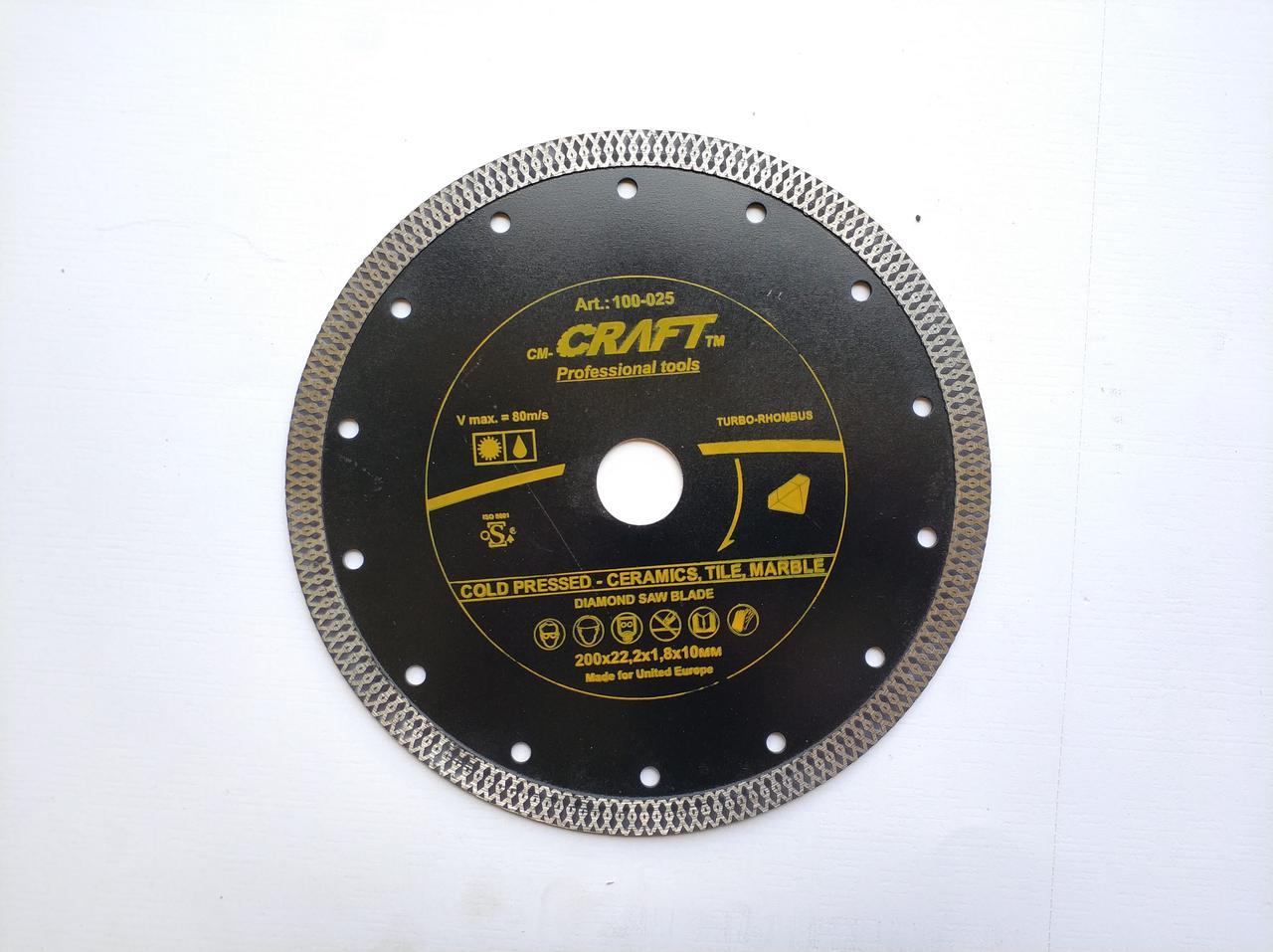 025 Диск Craft відрізний алмазний із ромбоподібним різцем 200*25.4*2,4*10мм кахелю, кераміки