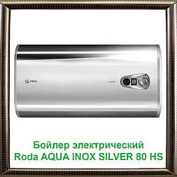 Бойлер електричний Roda AQUA INOX SILVER 80 HS