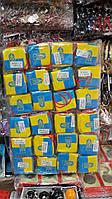 Подвеска на присоске в авто Куб, кубик подвеска символика Украины, прапор Украины - тризубец, упаковка 24 шт, фото 1