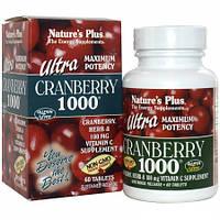 Ультра Клюква Natures Plus Cranberry 1000 (60 таблеток)