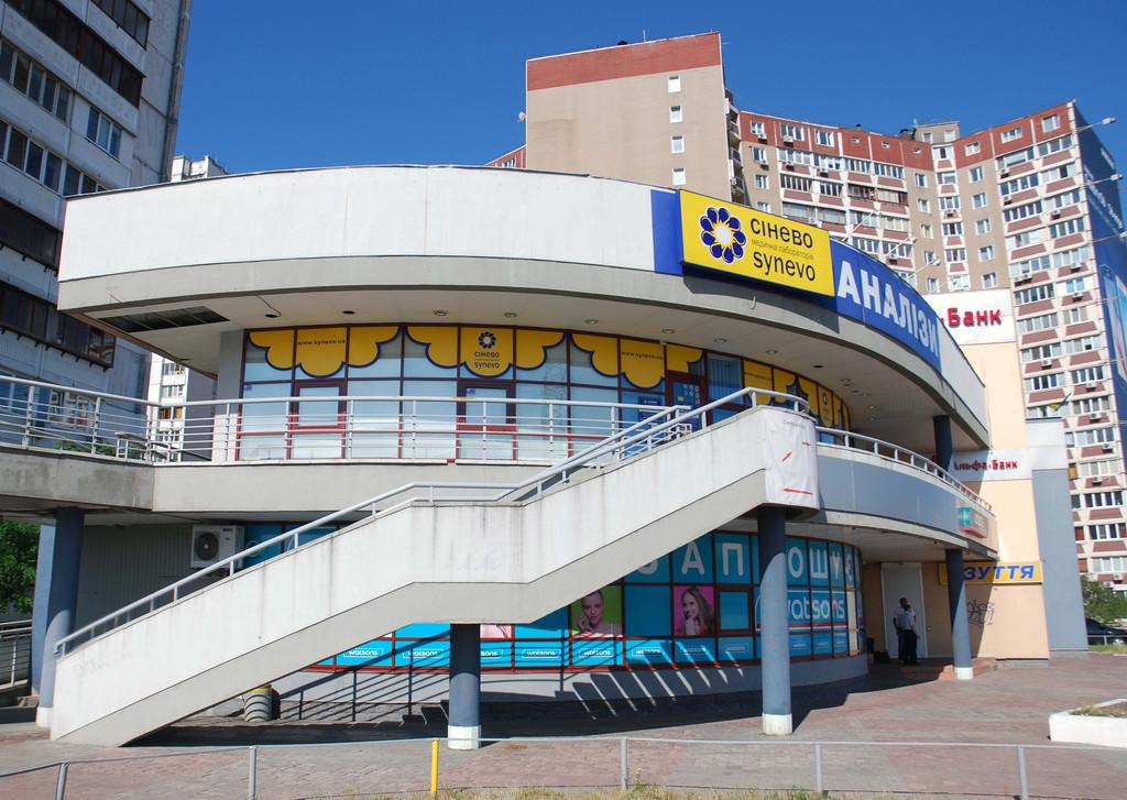 """Мы выполнили разработку проекта реконструкции нежилых помещений под пункт забора биоматериала для лабораторных исследований """"Synevo"""" на просп. Бажана в г. Киев."""