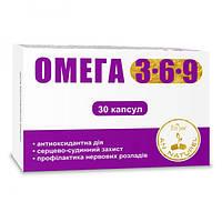 Омега 3-6-9 капсули 1000 мг №30