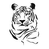 Трафарет 22х33 см Благородный тигр