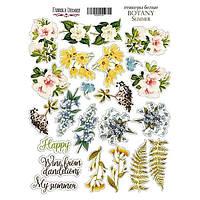 Набор наклеек Botany summer, 23 шт