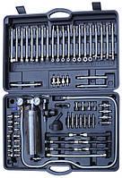 Прибор для чистки системы инжектора PRO-line GI20113 (G.I.KRAFT Germany)